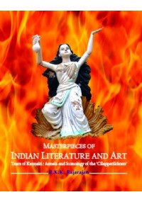 Masterpieces of Indian Literature and Art