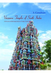 Vaisnava Temples of South India