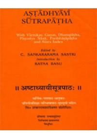 Ashtadhyayisutrapatha