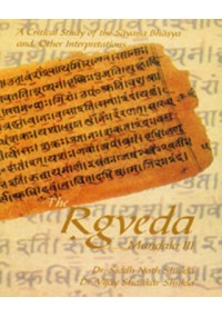 The Rigveda Mandala III