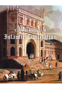 Cultural Heritage of Islamic Civilization