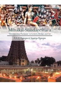 Minaksi-Sundaresvara